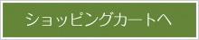 icon_toshop